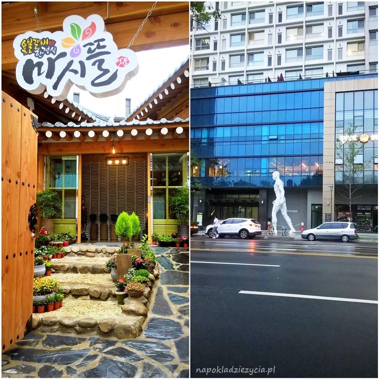 Daegu, Korea Południowa: restauracja